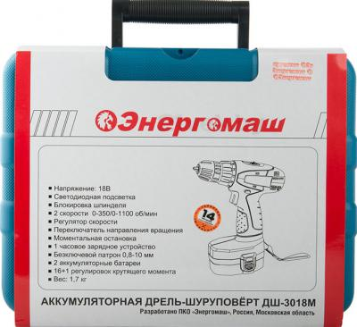 Аккумуляторная дрель-шуруповерт Энергомаш ДШ-3018М - кейс