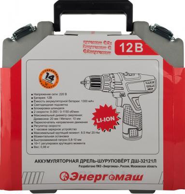 Аккумуляторная дрель-шуруповерт Энергомаш ДШ-32121Л - кейс