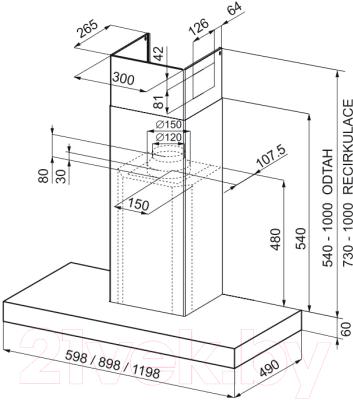 Вытяжка Т-образная Faber STILO/SP X A60