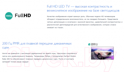 Телевизор Philips 40PFT4509/60