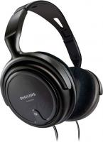Наушники Philips SHP2000 -