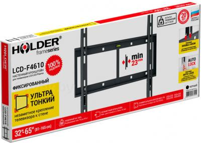 Кронштейн для телевизора Holder LCD-F4610-B - упаковка
