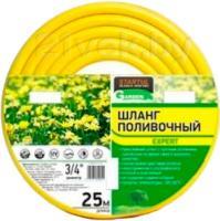 Шланг поливочный Startul ST6007-3/4-25 -