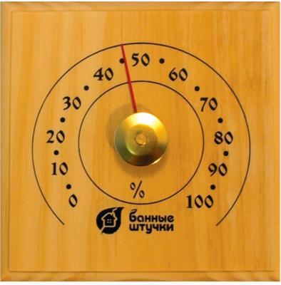 Гигрометр Банные Штучки 18012 - общий вид