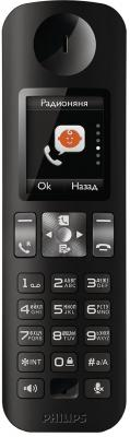 Беспроводной телефон Philips D6001B/51 - общий вид трубки