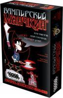Настольная игра Мир Хобби Вампирский Манчкин -