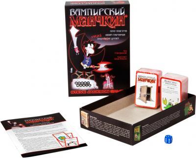 Настольная игра Мир Хобби Вампирский Манчкин - комплект игры