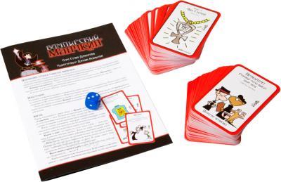 Настольная игра Мир Хобби Вампирский Манчкин - правила игры и игровые карточки