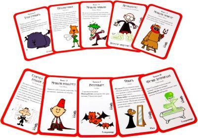 Настольная игра Мир Хобби Вампирский Манчкин - игровые карточки