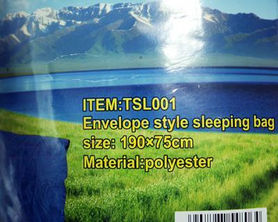 Спальный мешок NoBrand TSL001 - этикетка