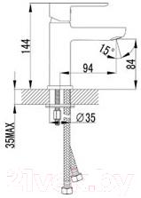 Смеситель LEMARK MAGIC LM3406C