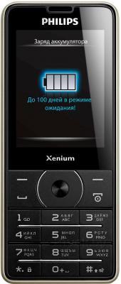 Мобильный телефон Philips Xenium X1560 (черный) - общий вид