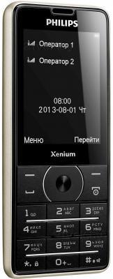 Мобильный телефон Philips Xenium X1560 (черный) - вполоборота