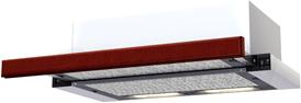Декоративная панель для вытяжки KRONAsteel Cherry - общий вид (цвет уточняйте при заказе)
