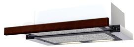 Декоративная панель для вытяжки KRONAsteel Dark Walnut - общий вид (цвет уточняйте при заказе)