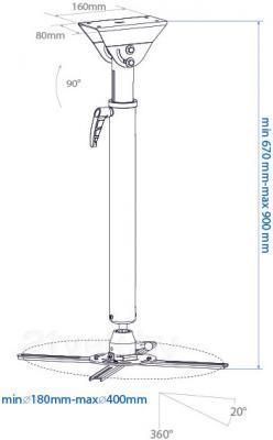Кронштейн для проектора Arm Media PROJECTOR-6 (Black) - габариитные размеры
