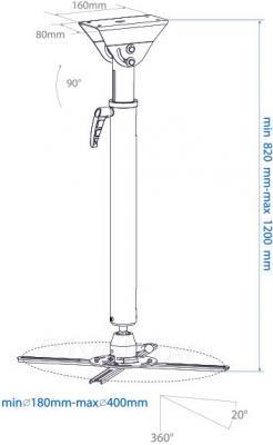 Кронштейн для проектора Arm Media PROJECTOR-7 (Black) - габаритные размеры