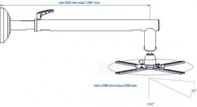 Кронштейн для проектора Arm Media PROJECTOR-9 (Black) - габаритные размеры
