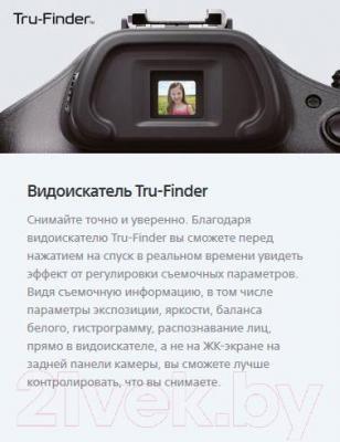 Беззеркальный фотоаппарат Sony ILC-E3500J