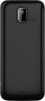 Мобильный телефон Explay Storm (Black) - задняя панель