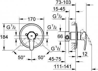 Смеситель GROHE Eurostyle 33635001 - схема