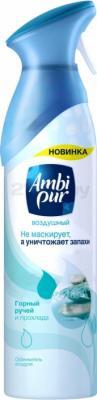 Освежитель воздуха Ambi Pur Горный родник и Прохлада (300мл) - общий вид