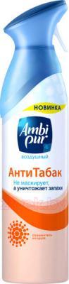 Освежитель воздуха Ambi Pur Антитабак (300мл) - общий вид