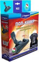 Щетка для пылесоса Topperr 1205 NU 2 -