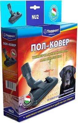 Щетка для пылесоса Topperr 1205 NU 2 - общий вид