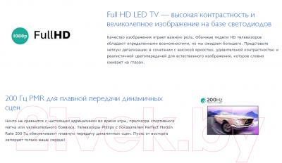 Телевизор Philips 40PFT4309/60