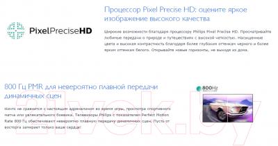 Телевизор Philips 42PFS7309/60