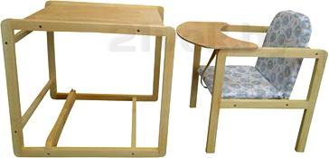Стульчик для кормления Апельсиновая зебра Непоседа-3 (сосна) - стул и стол отдельно