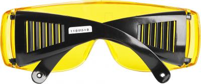 Защитные очки Sturm! 8050-05-03Y - вид сзади