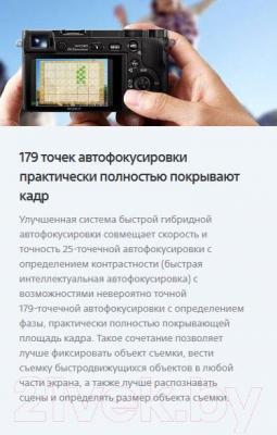 Беззеркальный фотоаппарат Sony ILCE-6000LB