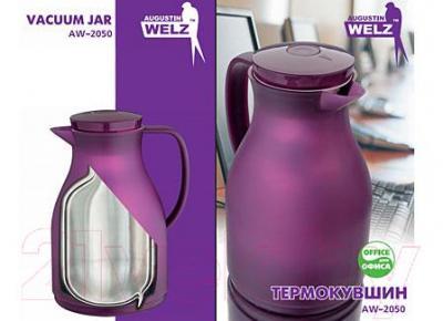 Термос для напитков WELZ AW-2050 - упаковка