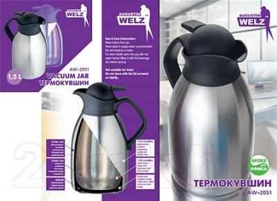 Термос для напитков WELZ AW-2051 - упаковка