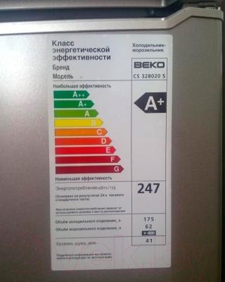 Холодильник с морозильником Beko CS328020S