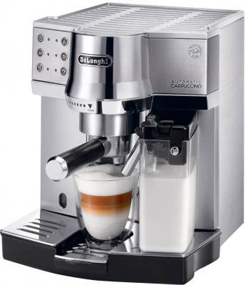 Кофеварка эспрессо DeLonghi EC 850.M - общий вид