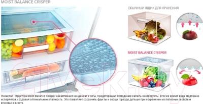 Холодильник с морозильником LG GA-B489YVQZ