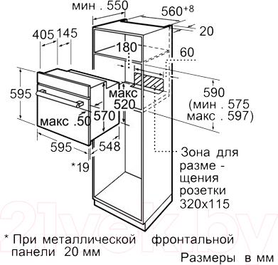 Электрический духовой шкаф Siemens HB78GU670 - схема встраивания