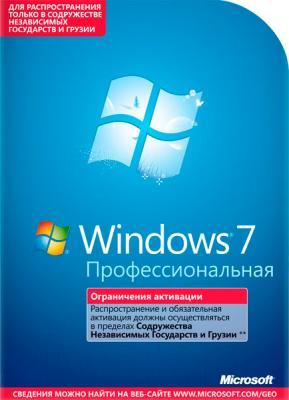 Операционная система Microsoft Windows Pro 7 SP1 32-bit Ru 1pk (FQC-08296) - общий вид