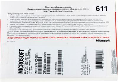 Операционная система Microsoft Windows Pro 7 SP1 64-bit En 1pk (FQC-08289) - упаковка