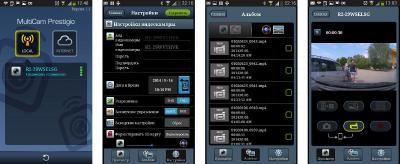 Автомобильный видеорегистратор Prestigio Multicam 575w (PCDVRR575W) - скриншоты