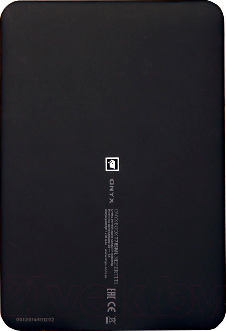 Boox T76SML Nefertiti (Black) 21vek.by 2970000.000