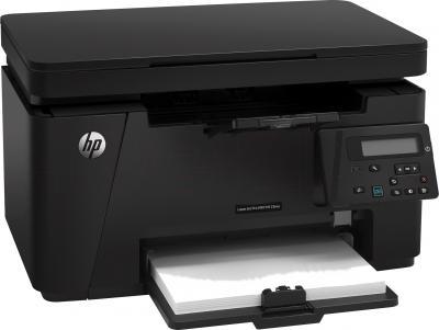 МФУ HP LaserJet Pro MFP M125nw (CZ173A) - общий вид