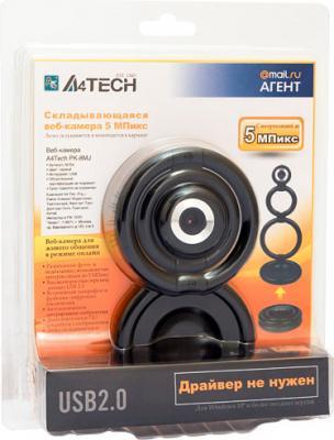 Веб-камера A4Tech PK-800MJ (8MJ) - упаковка