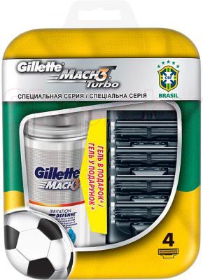Подарочный набор Gillette Mach3 Turbo (4шт + гель) - общий вид