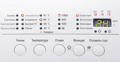 Стиральная машина Samsung WF0500NZW (WF0500NZW/YLP) -  панель управления