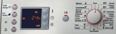 Стиральная машина Bosch WAE 2047 SOE - панель управления