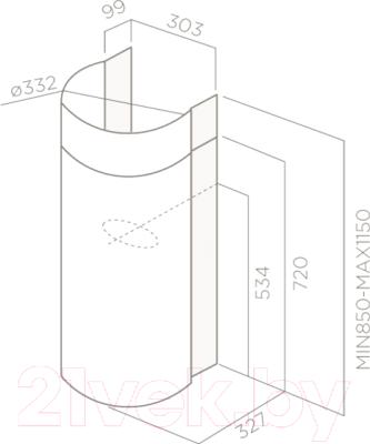 Вытяжка коробчатая Elica STONE IX/A/33